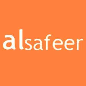 Al Safeer Publishing & Advertising Est.