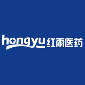 ZHEJIANG HONGYU MEDICAL COMMODITY CO., LTD