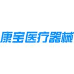 Changshu Kangbao MedicalAppliance Factory