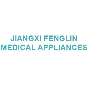 Jiangxi Fenglin Medical Appliances Co.Ltd