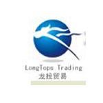 SANLONG Stone Trading