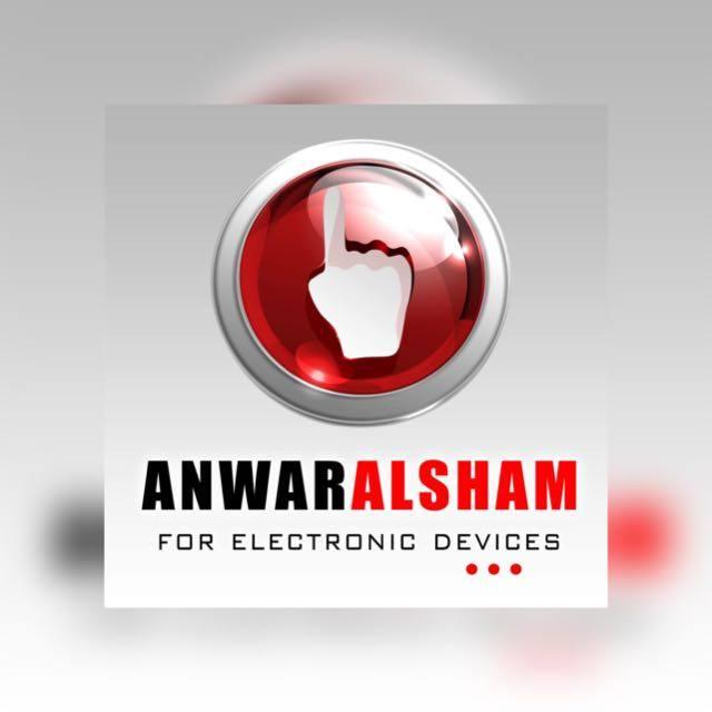 Anwar Al Sham Electronics Devices Trading LLC