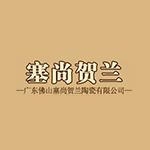 Zibo Guoao Ceramics Co. Ltd.