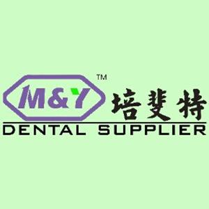M&Y Medical Instrument Co., Ltd.