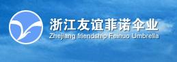 Zhejiang Youyi Feinou Umbrella Co. Ltd