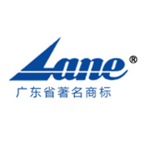 Enping Lane Electronics Technology Co. Ltd.
