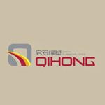 SHUIAZHUANG QIHONG RUBBER & PLASTIC PRODUCTS CO., LTD