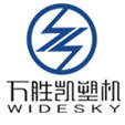 Widesky Machinery Trading LLC