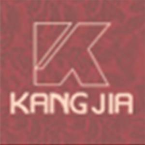 Yuhuan Kangjia Enterprises Co., Ltd