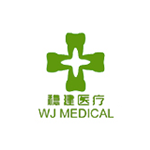 FOSHAN WENJIAN MEDICAL INSTRUMENT CO,. LTD