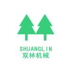 Zhejiang Shuanglin Machinery Co., Ltd