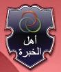 Abou Ghaly Plastics