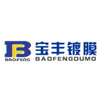 Qingzhou Baofeng Coating Technique Co., Ltd