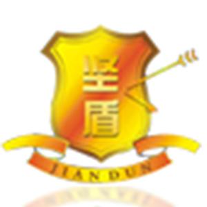 Nanchang Jiandun Industrial Co., LTD