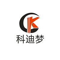 Ningbo Condy Plastic Machinery Manufacturing Co., Ltd