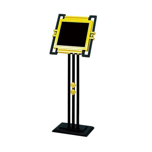Sign Stand+ZOS-28_2