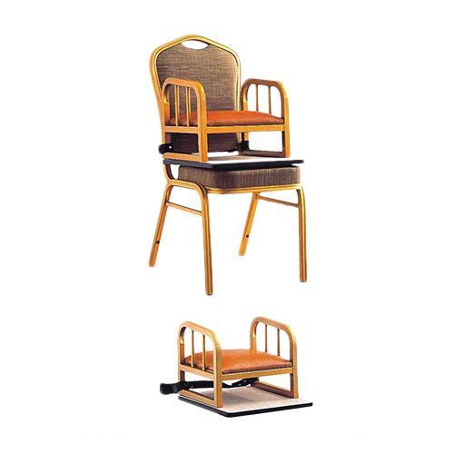 Banquet Furniture ZTBS-246_2