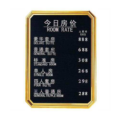 Room Rate Board+ZOC-02_2