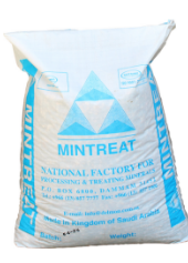 MINTREAT GRAVEL_2