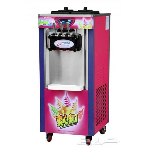Ice Cream 20L/1hour_2