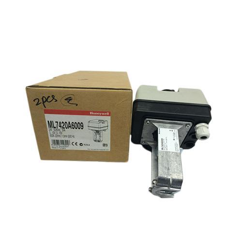 ML7420A6009 Electrical actuator modulating ML7420/ML7425_2
