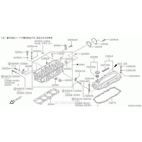 Nissan 13212-58S60 Valve Guides_3