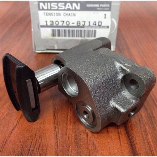 Nissan 13070-8J14D TENSION CHAIN_2