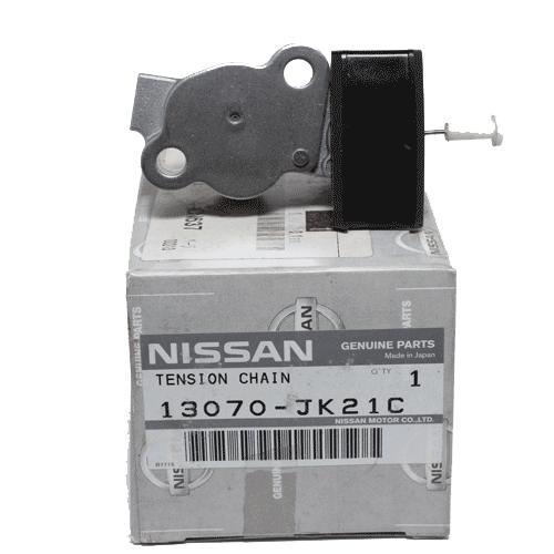 Nissan 13070-JK21C TENSION CHAIN_3