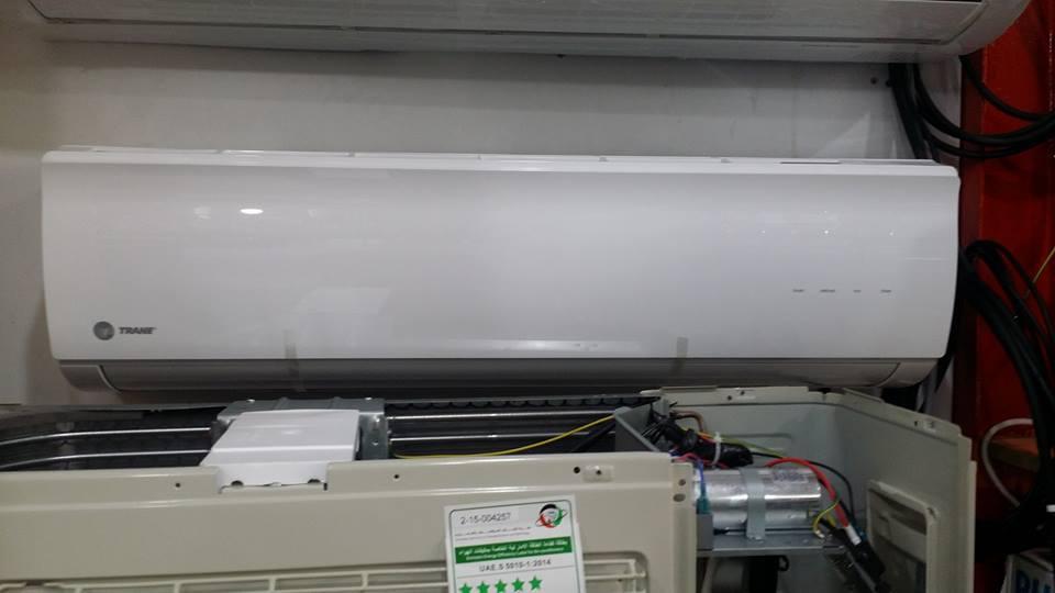 Trane Split AC 2 ton_3