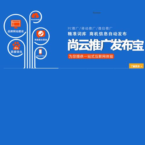 Web Promotion_2