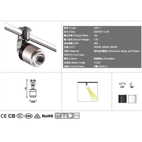 Tiantong Tracking Lighting_2