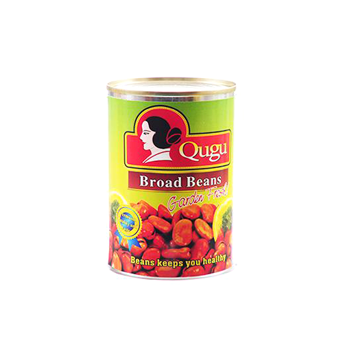 Canned Broad Beans_2
