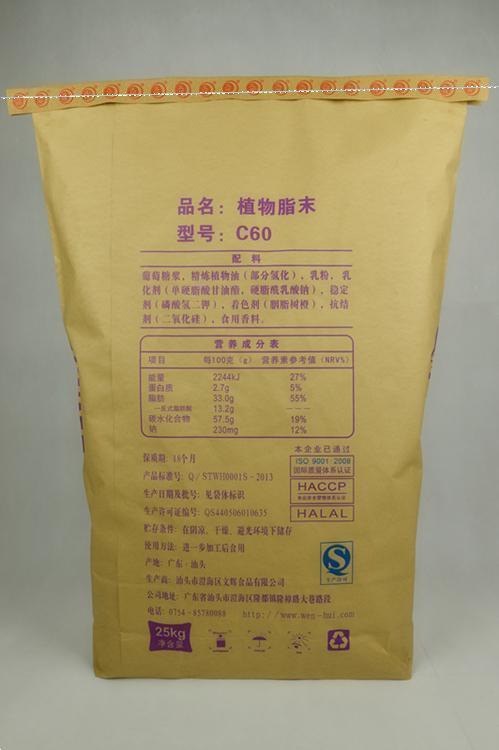 Non Dairy Creamer-C60_4