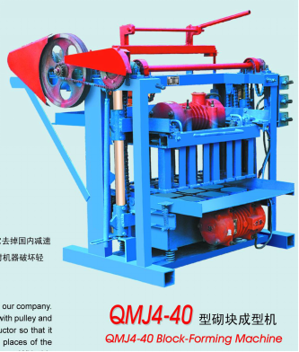High Pressure Block Machine - QMJ4-40_2