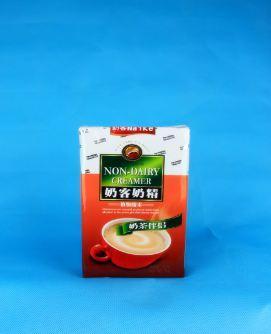 Milk tea partners_2