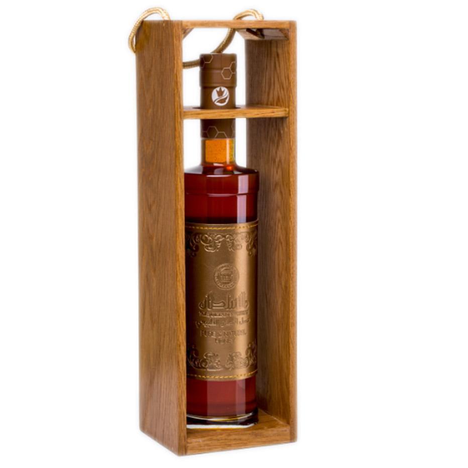 Samar Emirates With Wood Box_2