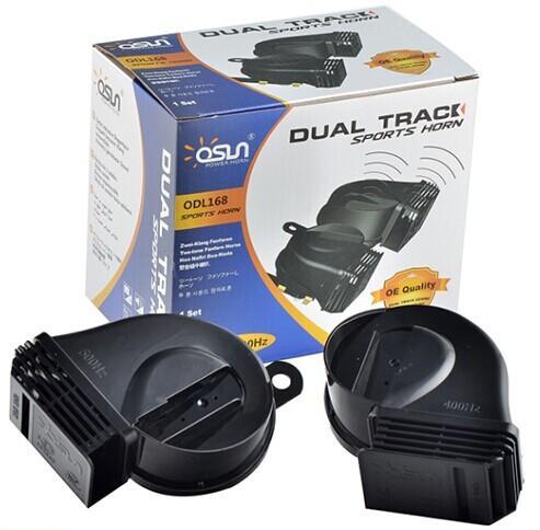 Dual Track Powerful Car Horn 12v Snail Horn Type R_3