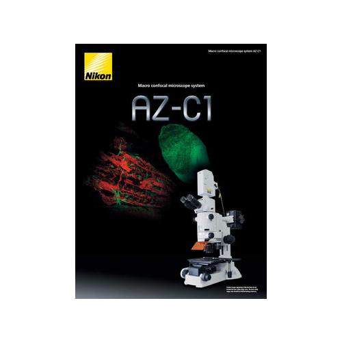 AZ-C1 Macro Laser Confocal_3