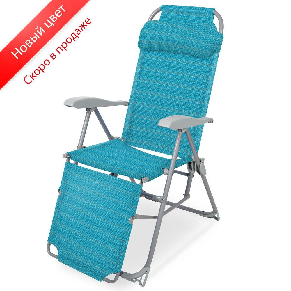 Chair Lounger (ksh3)_9