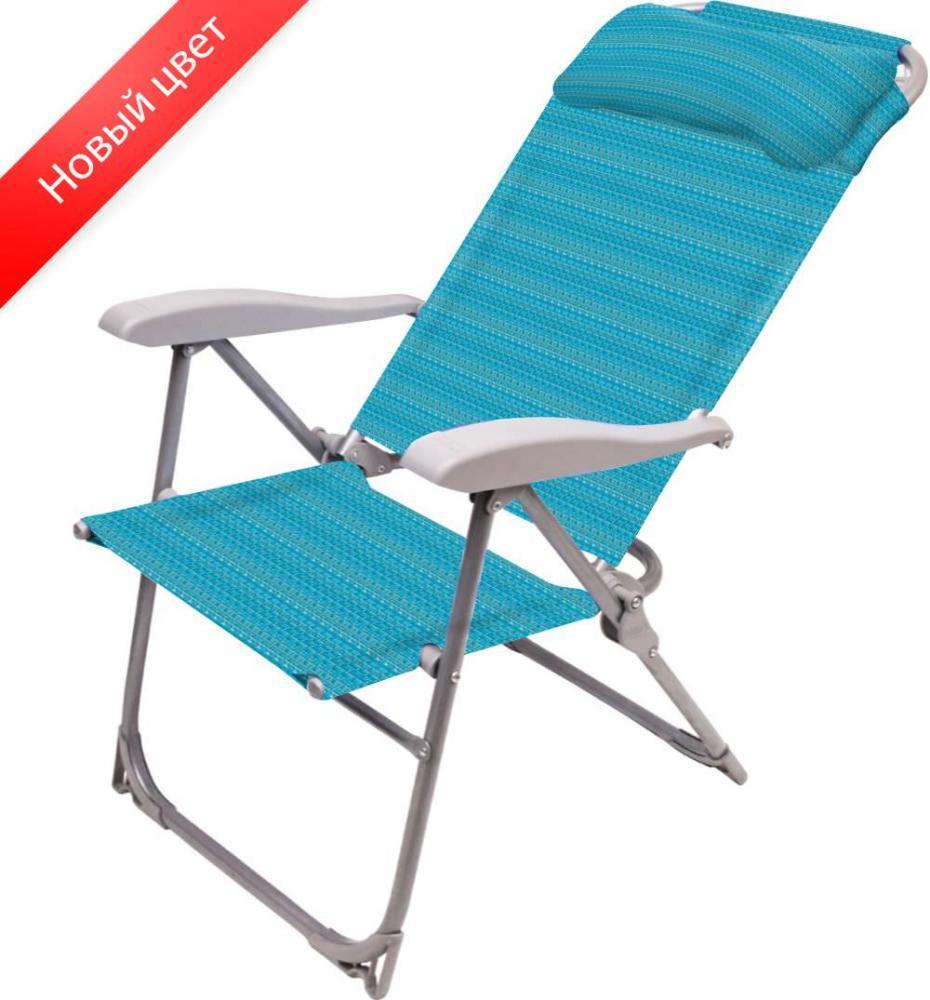 Chair Lounger (ksh3)_5