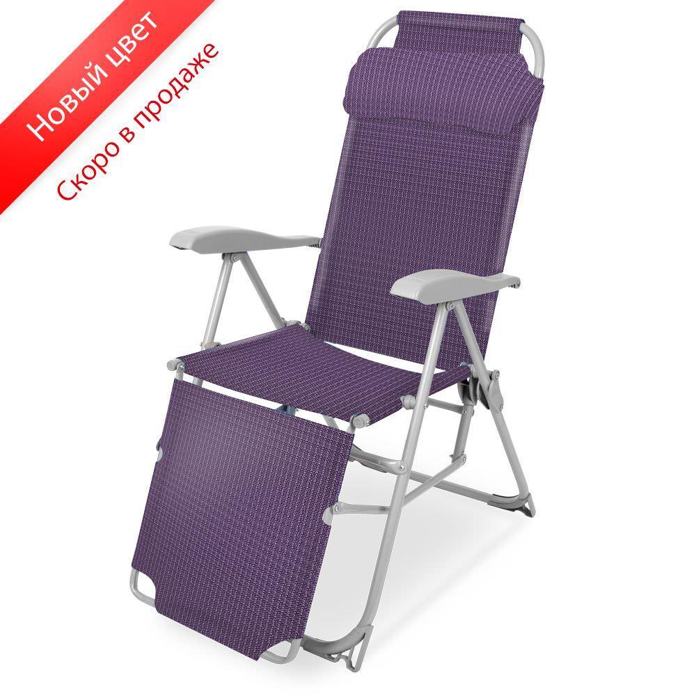 Chair Lounger (ksh3)_6