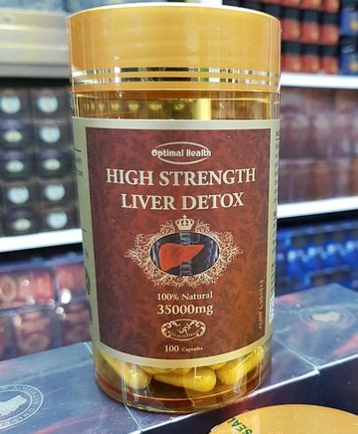 OPTIMAL HEALTH High Strength Liver Detox 35000mg 100 capsules MADE IN AUSTRALIA listed Medicine Detoxifaction_2