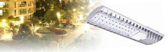 ZD316 LED Street Light_2