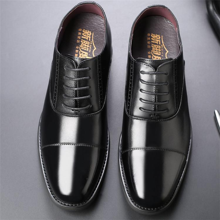 Taller Men 7 cm Height Increasing Elevator Leather Shoes_14
