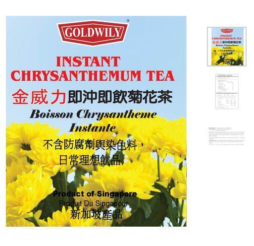 Instant Chrysanthemum Tea 10's_2