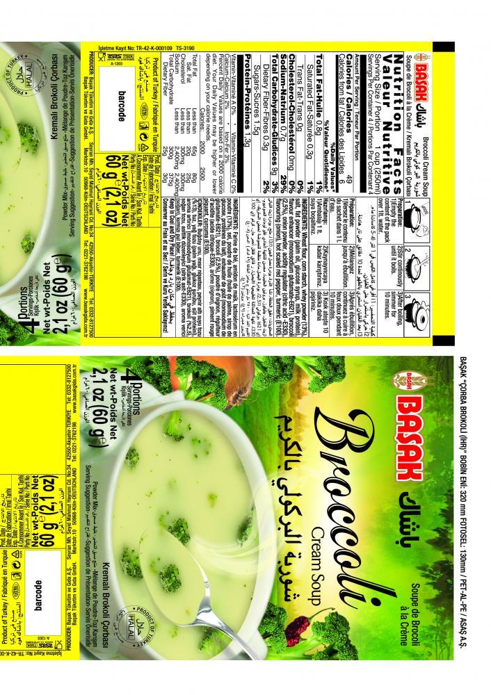 Soup Powder_2