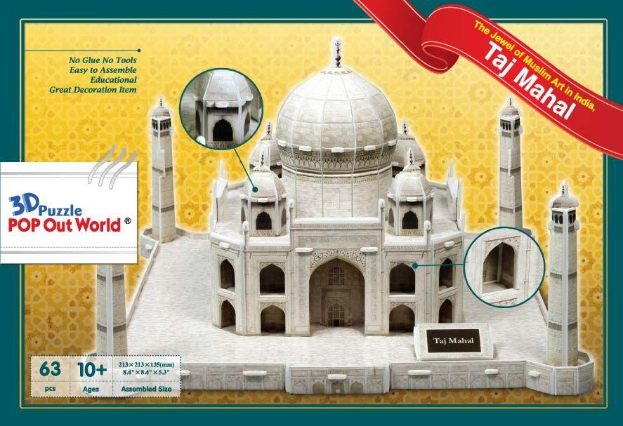 "3D Puzzle POP Out World - ""The Taj Mahal ""_2"