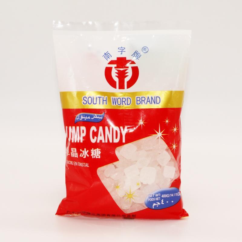 400g lump sugar factory in china_2