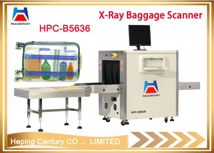 TIP function Auto operation HPC-B5030 Small size dual energy xray baggage scanner_4