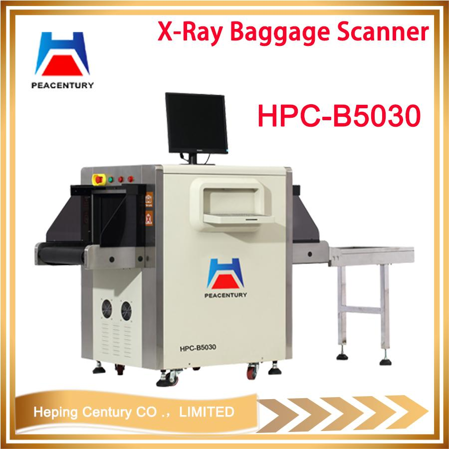 TIP function Auto operation HPC-B5030 Small size dual energy xray baggage scanner_6